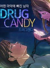 藥物糖果–漫畫無盡免費
