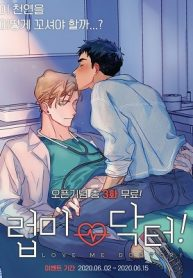 Love-Em-Doctor