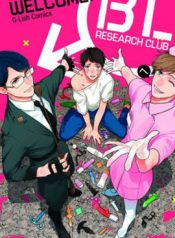 Welcome-to-bl-research-club