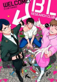 welcom-to-bl-research-club